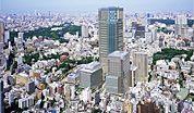 wpid-TokyoMidtown2.jpg