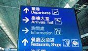 wpid-cinesedeparture.jpg